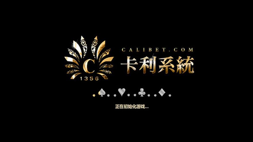 calibet