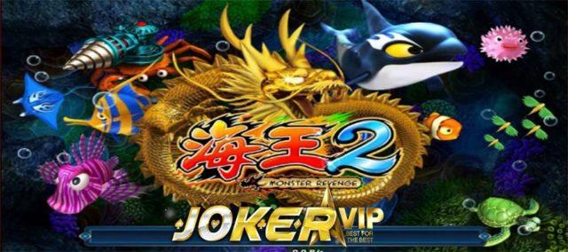 Daftar Joker123